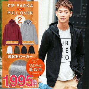 パーカー ジップパーカー ファッション