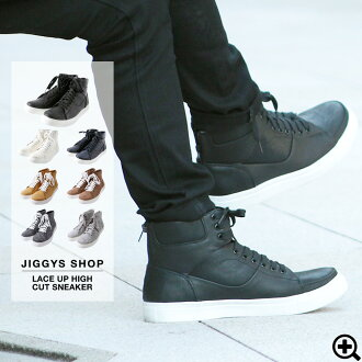 • Lace-up sneaker ◆ sneakers men's sneaker shoes shoes Hara accommodation system third eyes of Shibuya system brother series men's fashion black and white black Navy Street mode fall clothing