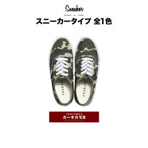 ◆roshell(ロシェル)ローカットカラースニーカー◆お兄系Men'sスニーカーメンズお兄系スニーカーシューズ靴お兄系ファッションお兄メンズファッションローカット