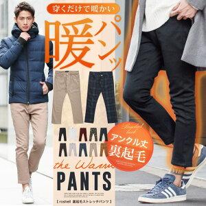 アンクル スキニーパンツ スキニー ファッション