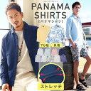 【送料無料】◆roshell(ロシェル) 綿麻パナマ織ストレッチシャツ◆リネンシャツ 白シャ