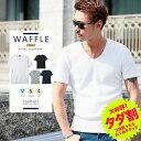【送料無料】【タダ割】◆roshell(ロシェル) VネックワッフルT ◆サーマル Tシャツ 夏服