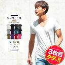 【送料無料】【タダ割】Tシャツ Vネック...