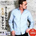 【送料無料】◆国産カラーレギュラー長袖シャツ◆シャツ 長袖 白シャツ カジュアルシャ