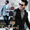◆roshell(ロシェル) メルトンテーラードジャケット◆コ