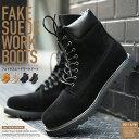 ブーツ メンズ イエローブーツ◆roshell(ロシェル) フェイクスエードワークブーツ◆ワークブーツ シューズ スエード スウェード ショート ショートブーツ 靴 レザー 黒 メンズファッション