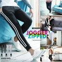 ジョガーパンツ メンズ スウェットパンツ/ジョガー&テーパー...
