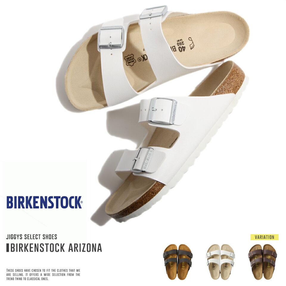 【送料無料】【福袋対象外】◆BIRKENSTOC...の商品画像