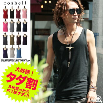[BUY 2 GET 3rd FREE][Please select 3] ◆Roshell Tank Top NO Sleeve◆ JIGGYS SHOP