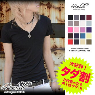 ◆Roshell V Neck color plain T-shirt◆men's fashion/ V neck/ Plain/ half sleeve/ white black/ cool style