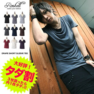 ◆Roshell Drape T-shirt◆ Half Sleeve / Plain T-shirt / Dark Color / Drape/ men's fashion/ lady's/ white/ black/ spring/ summer/