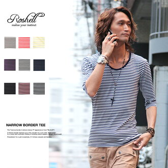 [BUY 2 GET 3rd FREE][Please select 3] ◆Roshell Border T-shirt U Neck Half Sleeve◆ JIGGYS SHOP