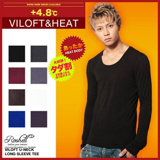 [BUY 2 GET 3rd FREE][Please select 3]◆Roshell Heat-Tech T-shirt U Neck Long Sleeve◆ JIGGYS SHOP