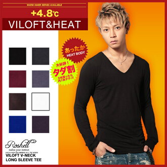 [BUY 2 GET 3rd FREE][Please select 3] ◆Roshell Heat-Tech T-shirt V Neck Long Sleeve◆ JIGGYS SHOP