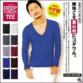 ◆ Roshell deep V neck Long T-shirt ◆ cool style/ Men's long T-shirt/ long sleeve/ plain/ men's fashion/ deeep V neck