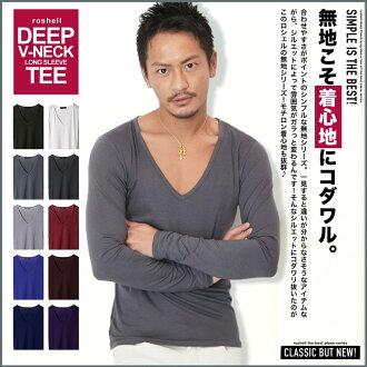 ◆ Roshell deep V neck Long T-shirt ◆ cool style/ Men's long T-shirt/ long sleeve/ plain/ men's fashion/ deeep V neck