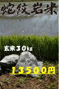 Imgrc0065388119