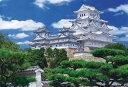 EPO31-001 風景 新緑の姫路城-兵庫 1053スーパ...