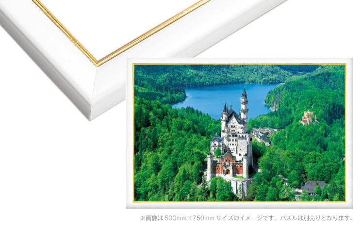 EPP-64-523 ゴールドライン No.23 / 3 シャインホワイト 26×38cm  【ラッピング対象外】