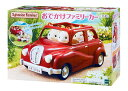 V-01 シルバニアファミリー おでかけファミリーカー おもちゃ 【あす楽】[CP-SF] 誕生日 プレゼント 子供 女の子 3歳 4歳 5歳 6歳 ギフト お人形 シルバニア