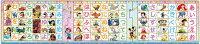 APO-24-135 ディズニー ディズニー&ディズニー/ピクサーキャラクターズ ひらがな 40+30+30ピース パノラマパズル パズル Puzzle 子供用 幼児 知育玩具 知育パズル 知育 ギフト 誕生日 プレゼント 誕生日プレゼント
