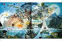 APP-1000-829 藤城清治 生命讃歌 1000ピース ジグソーパズル パズル Puzzle ギフト 誕生日 プレゼント 誕生日プレゼント
