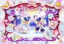 TEN-DPG500-591 ディズニー おもちゃの国のアイスショー (ミッキー・ミニー) 500ピース ジグソーパズル
