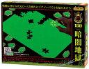BEV-L74-176 地獄パズル 暗闇地獄 150ラージピース ジグソーパズル パズル Puzzle ギフト 誕生日 プレゼント