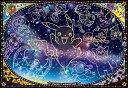ENS-1000T-93 ポケモン 星空を見上げれば 1000ピース ジグソーパズル パズル Puzzle ギフト 誕生日 プレゼント