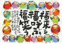 EPO-79-151s 安川眞慈 三福 500ピース ジグソーパズル パズル Puzzle ギフト 誕生日 プレゼント 誕生日プレゼント