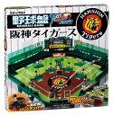 EPT-06166 ボードゲーム 野球盤 3Dエース スタンダード 阪神タイガース おもちゃ 誕生日 プレゼント 子供 女の子 男の子 ギフト