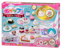 WA-05 ホイップる スイーツアクセ プチセレクション おもちゃ [CP-WH] 誕生日 プレゼント 子供 女の子 男の子 6歳 7歳 8歳 ギフト パティシエ ホイップル