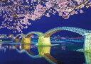APP-500-268 風景 錦帯橋 宵桜 500ピース ジグソーパズル [CP-B] パズル Puzzle ギフト 誕生日 プレゼント 誕生日プレゼント