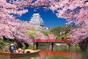 BEV-M81-587 風景 桜彩る姫路城 1000ピース ...