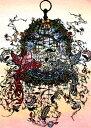 EPO-79-270s イラスト 唄種(ウタタネ) 500ピース ジグソーパズル エポック社 【あす楽】 パズル Puzzle ギフト 誕生日 プレゼント 誕生日プレゼント