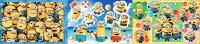 APO-24-149 ミニオンズ ミニオンズとあそぼう 18+24+32ピース パノラマパズル パズル Puzzle 子供用 幼児 知育玩具 知育パズル 知育 ギフト 誕生日 プレゼント 誕生日プレゼント