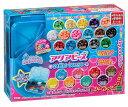 AQ-211 アクアビーズ 24色ビーズセット おもちゃ [CP-AQ] 誕生日 プレゼント 子供 ビーズ 女の子 男の子 5歳 6歳 ギフト