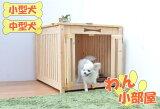 【着後にレビューで】組み立て簡単!快適で過ごしやすい愛犬のお部屋【国産】わん小部屋M10P30Nov14