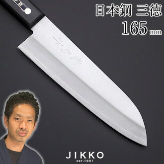 [free shipping] kitchen knife white steel triple-purpose kitchen knife [saliva no] for families:CN530 [Mother's Day / Father's Day] [easy ギフ _ packing] [comfortable ギフ _ expands an address] [an excellent comfortable ギフ _ case]