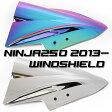 NINJA250 2013年- ダブルバブル スクリーン ミラーコート仕様 レインボー仕様 マジョーラ ニンジャ250R