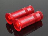 ジャックハマー グリップ ショート レッド モンキー シャリー ダックス エイプ カブ リトルカブ マグナ50 JAZZ ジャズ ズーマー PCX フォルツァ FTR223 GB250クラブマン グランドマジェスティー マグザム セロー TW225 SR400 ボルティ グラストラッカー エストレア