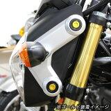 グロム用 ヘッドライトステーボルト 4個SET アルミ製 レッド ブルー ゴールド シルバー グレイ オレンジ 10P13Jun14