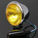 4.5インチ ベーツライト ヘッドライト メッキ × イエローレンズ ベイツライト 汎用 スティード シャドウ FTR223 GB250 エイプ モンキー リトルカブ ズーマー TW225 SR400 ドラッグスター 250 400 ボルティー グラストラッカー エストレア 250TR バルカン W650 W400