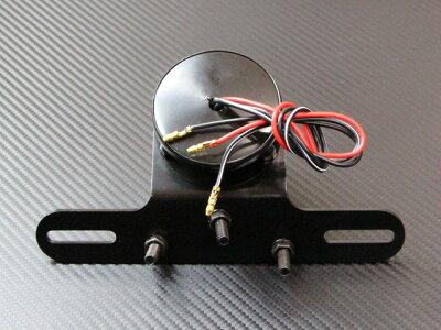 【レトロテールランプKIT】ルーカスモンキーエイプマグナ50ズーマーリトルカブスティードシャドウFTR223GB250クラブマンSR400ビラーゴドラッグスターセローTW225ボルティグラストラッカーエストレアバルカン