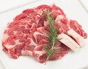 ラムカタロース肉1kgパック(タレ付き)
