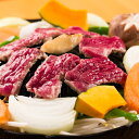 【ゆうパケット 送料無料】【お肉食感で話題!】岩手県産たかきび 300g