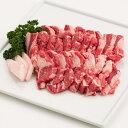 ラムカタ肉1kgパック(タレ付き)/ラム肉 羊肉 仔羊肉 カタ肉 肩肉 生ラム ジンギスカ