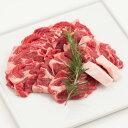 ラムカタロース肉1kgパック(タレ付き)/ラム肉 羊肉 仔羊肉 カタロース肉 生ラム 肩