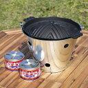 ジンギスカンバケツセット(鍋付き)(商品サイズ換算で送料は15kg料金)/ジンギスカ