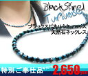 Chain [_ Kinki tomorrow for comfort] recommended on in the summer-colored 85%OFF [Brach's Pinel & turquoise] collaboration strongest combination necklace, 925 entertainer habitual use necklace ◆ silver ◆ nature stone power stone pair necklace
